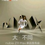 It became known to the date of announcement of the ZTE Nubia Z11 Max