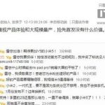 We learned the details of Xiaomi Mi5 release date