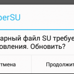 SuperSu – not updated binary su