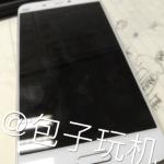 The network got a live photo Xiaomi Mi5