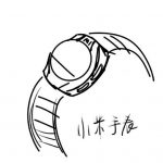 The leaked sketch Xiaomi Smartwatch