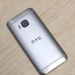 In the network leaked information about a new HTC flagship