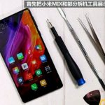Xiaomi Mi MIX undergone disassembly