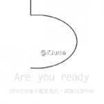 Xiaomi Mi5: teaser and characteristics