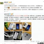 Xiaomi Redmi Note 4 will not get a variation with Snapdragon