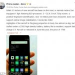 Xiaomi will release iPhone SE answer?