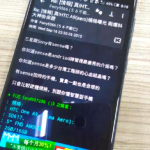HTC A9 Live photo appeared in the network