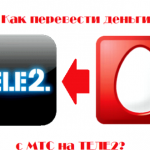 How to transfer money from MTS Tele2