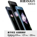 Published teaser Galaxy C5 Pro and C7 Pro