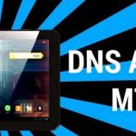Getting the Root DNS AirTab M74