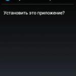 Get a Root smartphone Lg L5 model E610 or E612