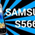 Getting Root Samsung Galaxy Gio S5660