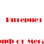 Rate MegaFon Internet M
