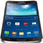 Samsung patented curved Phones