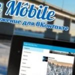 VKontakte Kate Mobile – VKontakte client on Android