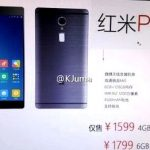 Possible specifications and cost Xiaomi Redmi Pro