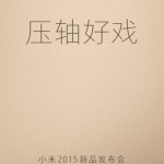 Xiaomi Redmi Note 2 Pro can submit to the end of November